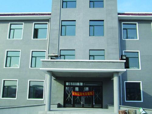 吉林九台华建集团办公楼