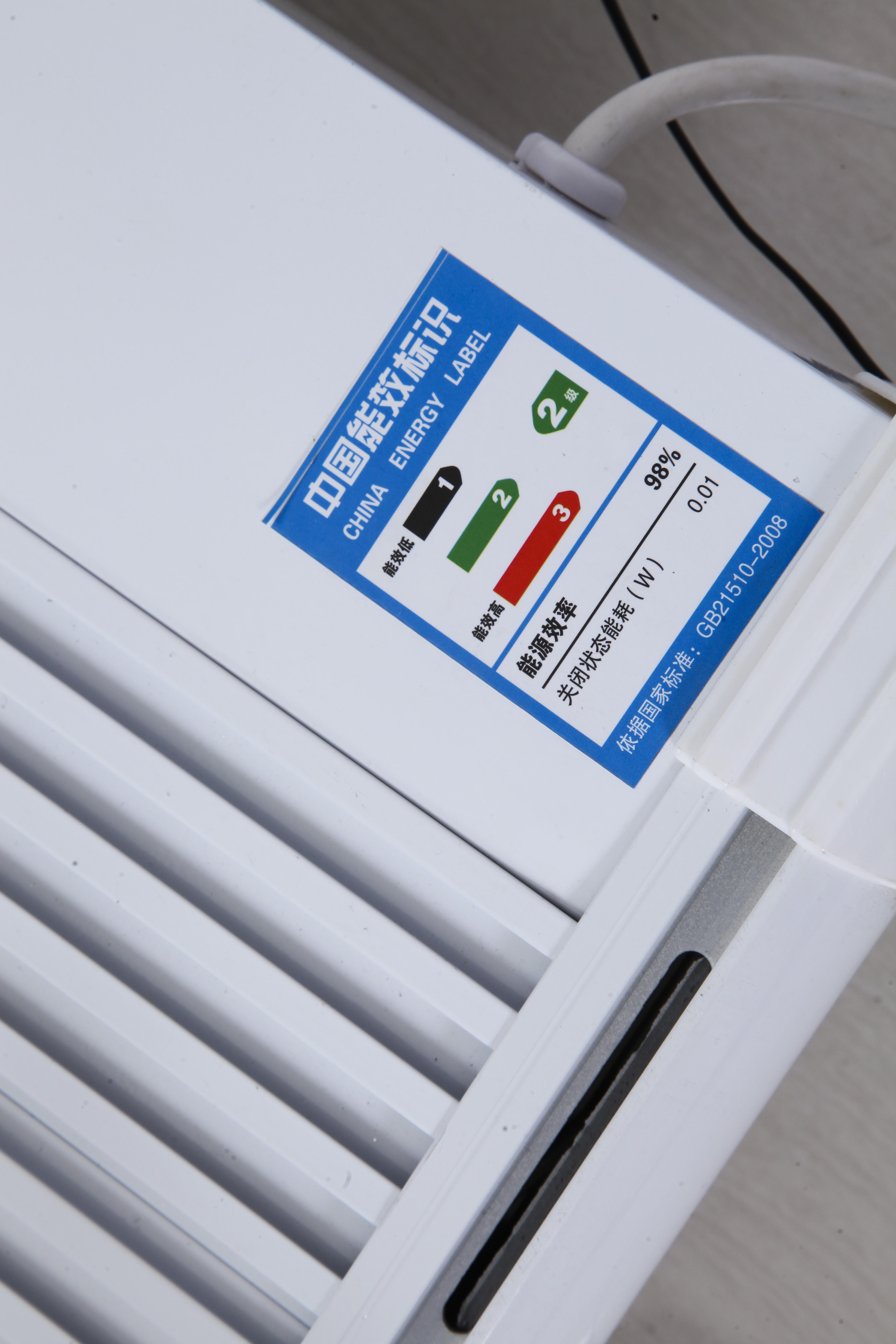 碳纤维/石墨烯电暖器
